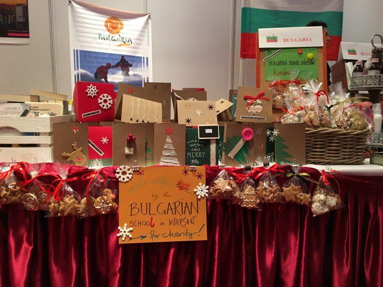 Българското училище на Коледния благотворителен базар