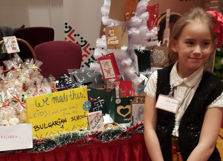 Поредно участие на Коледния благотворителен базар SHOM