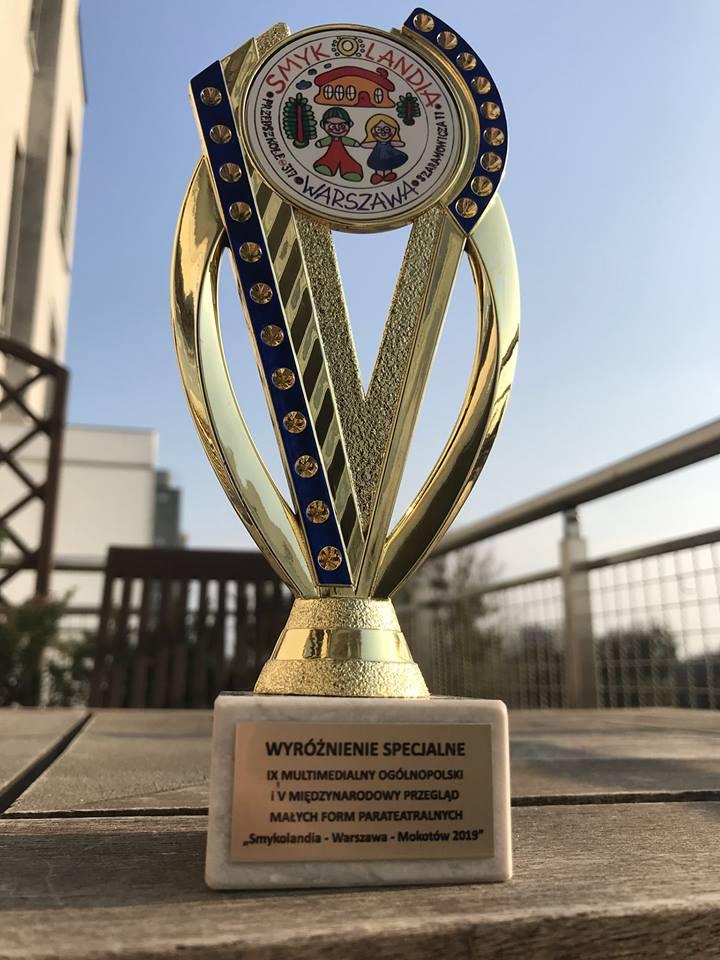 Награда от Смиколандия 2019!